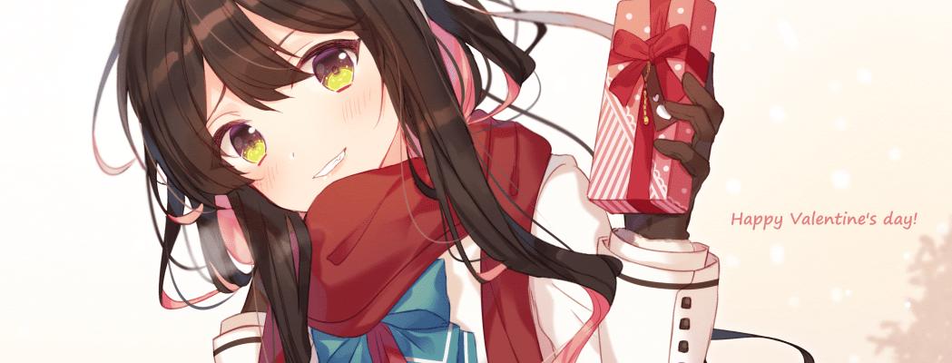 anime girl valentine chocolate