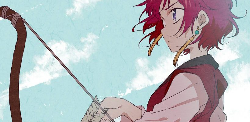yona archer