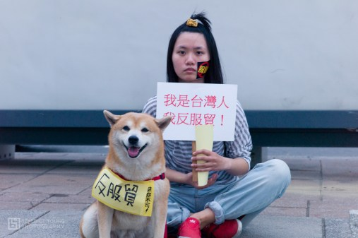 """I am a Taiwanese Person"" - ""Against the Backroom Deal"""