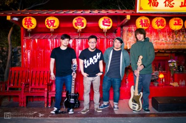 Punk band, Kaohsiung
