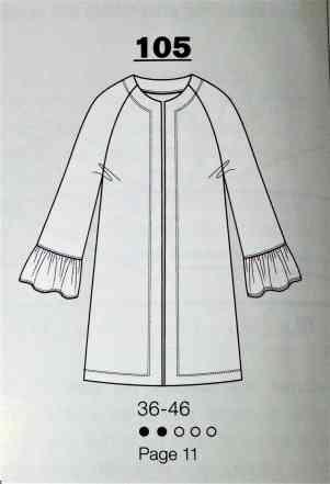 Fait-Main-n-435 (41)