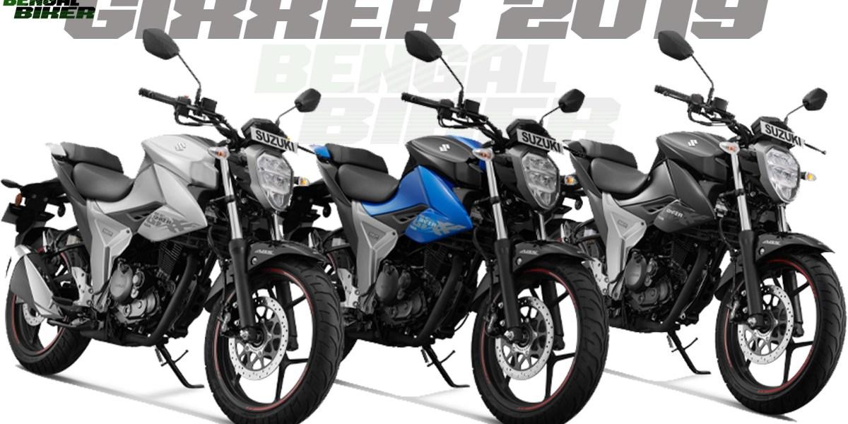 suzuki gixxer fi abs new model 2020 all color