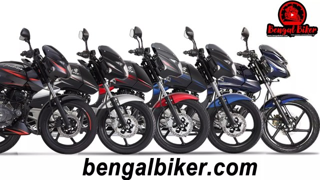 Bajaj Pulsar 150 SD all colors