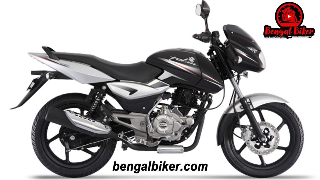 Bajaj Pulsar 150 SD White 2020 price
