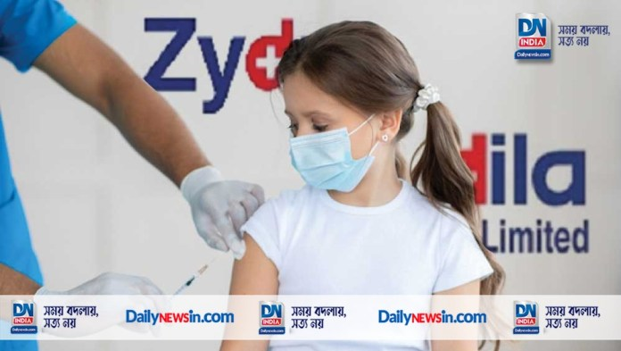 Vaccination of 12-16 year olds will start