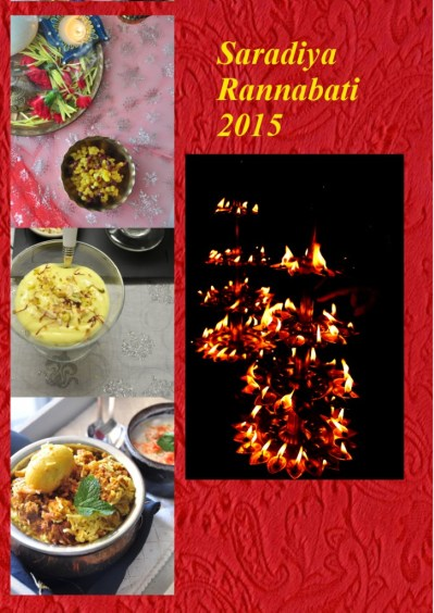 Saradiya Rannabati, Bengali recipe free ebook