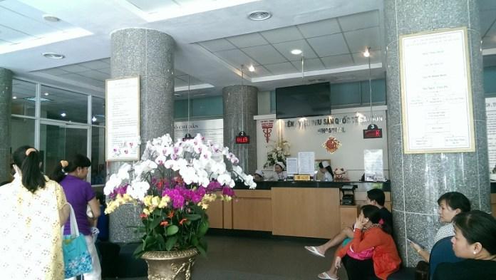Sảnh chờ bệnh viện phụ sản quốc tế Sài Gòn