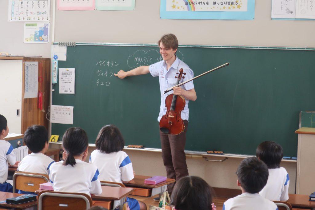 musician, viola, Benjamin Beck