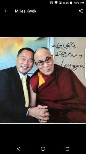 guo with dalai lama