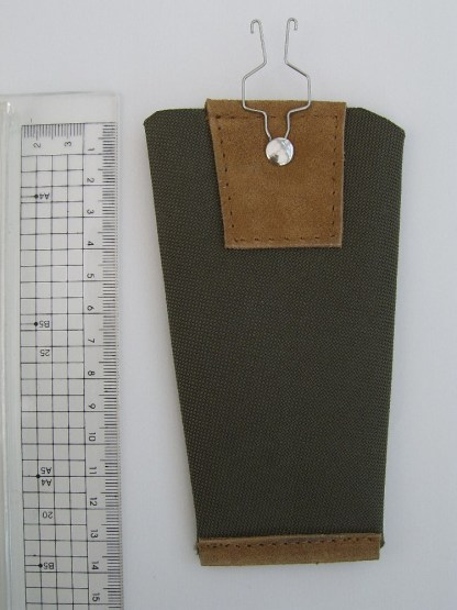 Tailguard (size 2)
