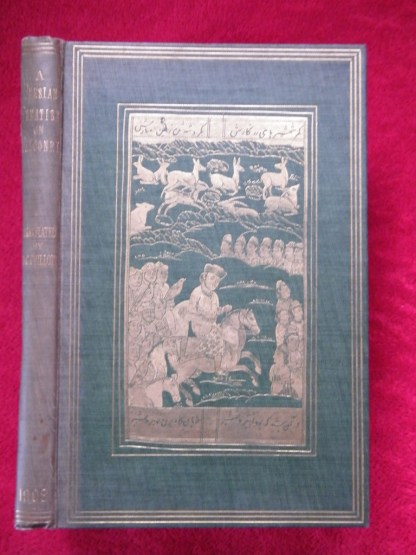 book The Baz-Nama-Yi Nasiri by Lieut Col D C Phillott