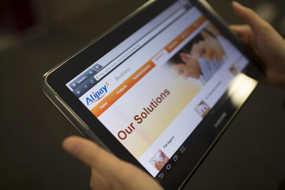 支付寶(Alipay)が単獨で米國上場する?! – 越境EC最新情報
