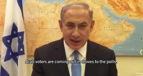 netanyahu election racist 2