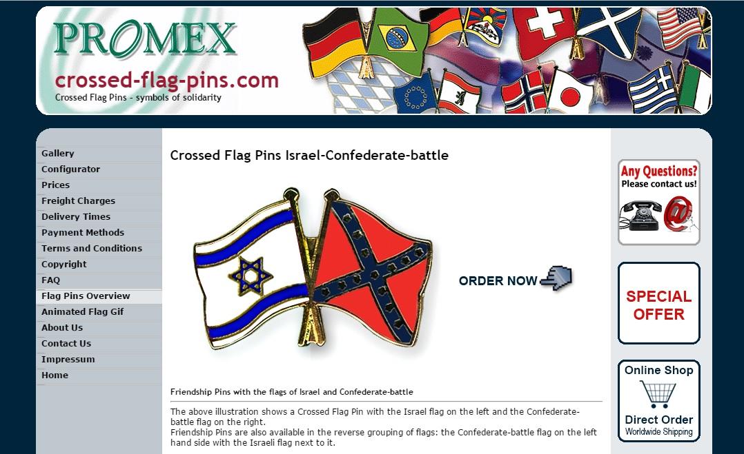 confederate israel flag pin