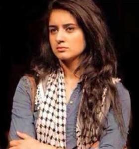 Lina Khattab