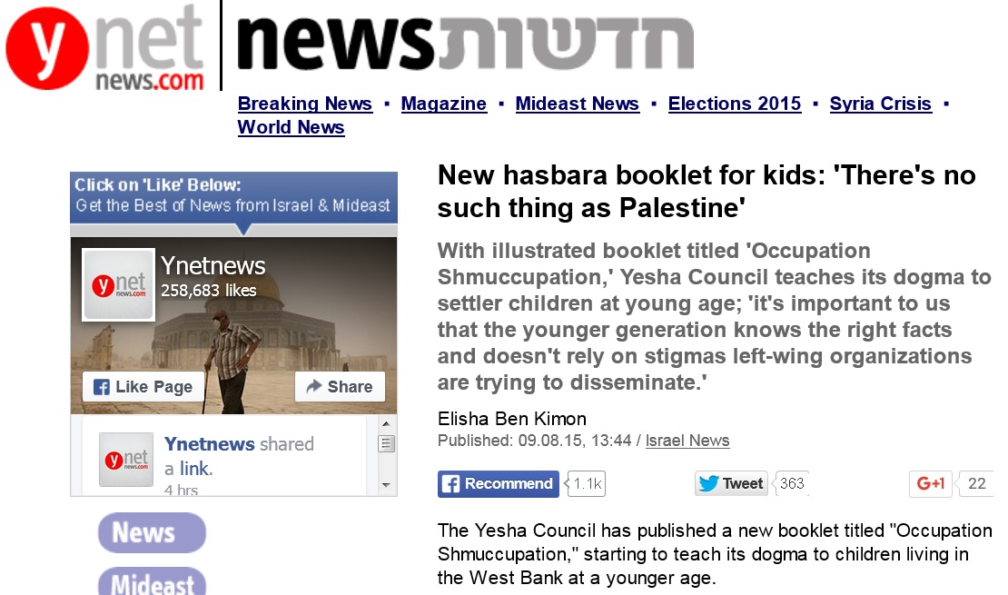 Settler Group Publishes Anti-Palestinian Children's Book Titled 'Occupation Shmuccupation'