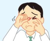 花粉症がひどくて目がかゆい