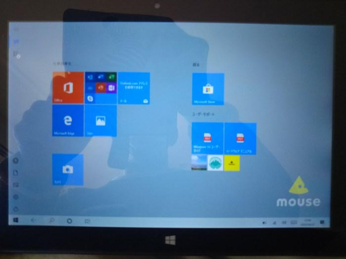 マウスコンピュータータブレットWN1004