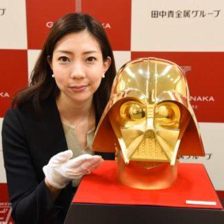 A Darth Vader helmet fit for Donald Trump