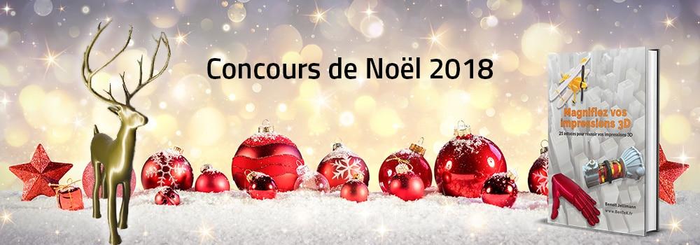 """Concours : Mes 5 impressions 3D """"coup de cœur"""" de Noël"""