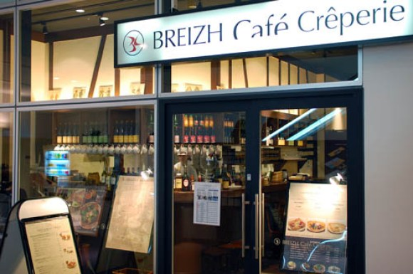 Breizh Cafe in Paris - eat cheap in Paris
