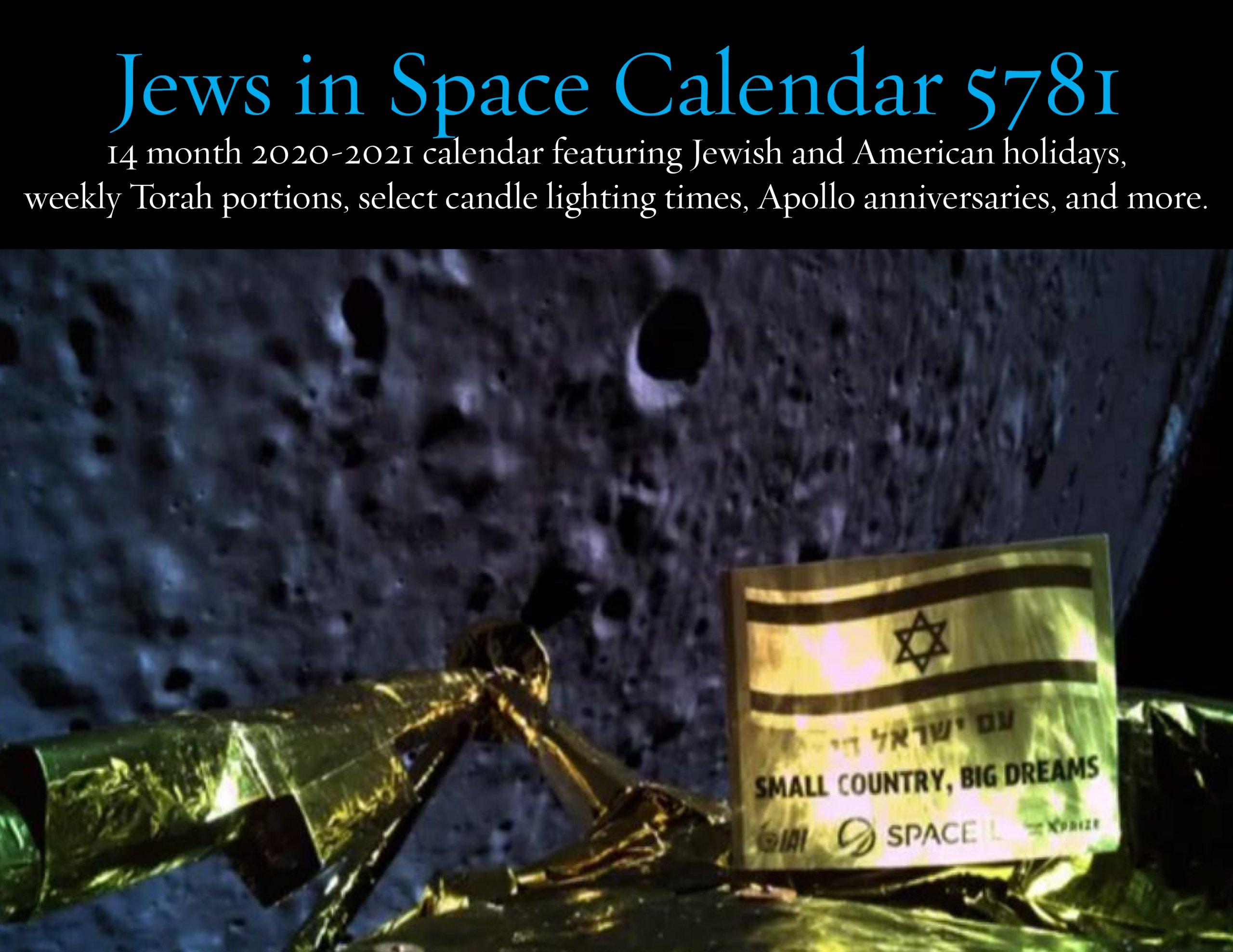 jews in space calendar 5781