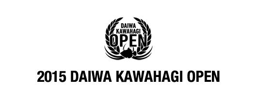2015 ダイワカワハギオープン