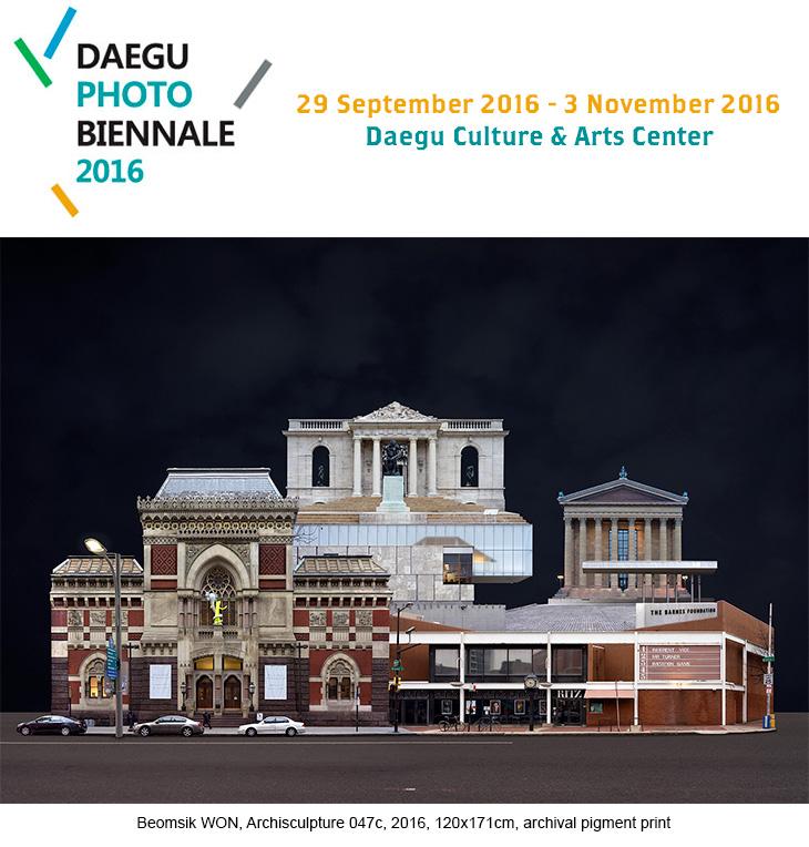 daeguphoto2016