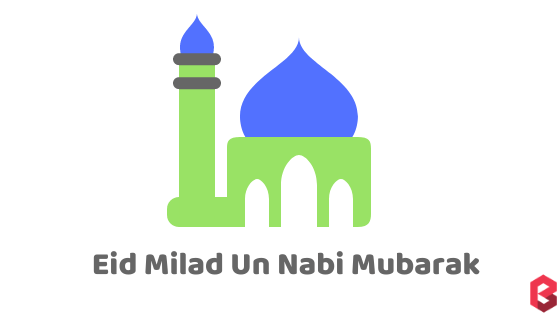 Best Eid Milad Un Nabi 2020 Images Download