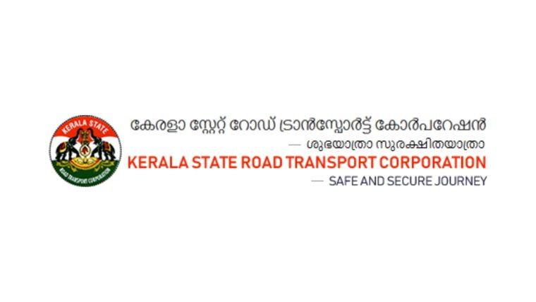 Ernakulam Bus Stand Contact Number  Customer Complaints   Email   Office Address
