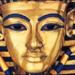 Tutankhamun-Second-Coffin-Egyptian-Museum-Cairo SM