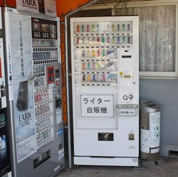 香煙旁邊的打火機自動販賣機