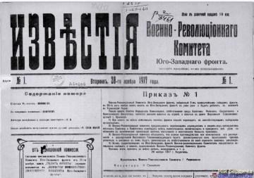 izvestiya_uzf_01