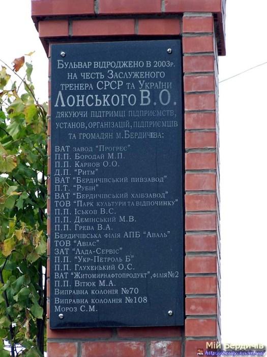 lonsk_21