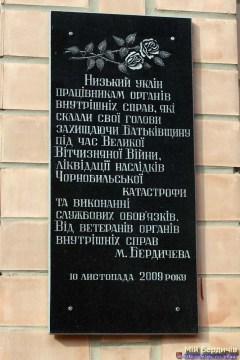 pam_doshka_veteranammvs_01