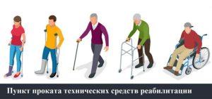 """Фестиваль равных возможностей """"Завтра лето"""""""