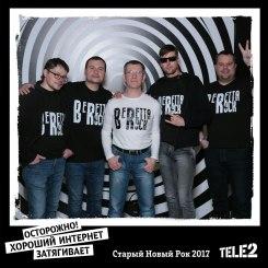 СНР 2017 (Екатеринбург)