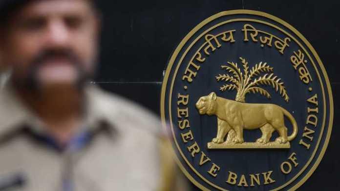 Bank Sentral India