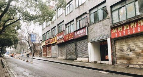 Kota Wuhan