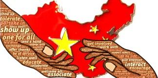 Donasi Tiongkok
