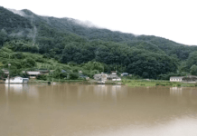 Banjir Korea Selatan