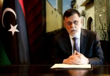 GNA Libya