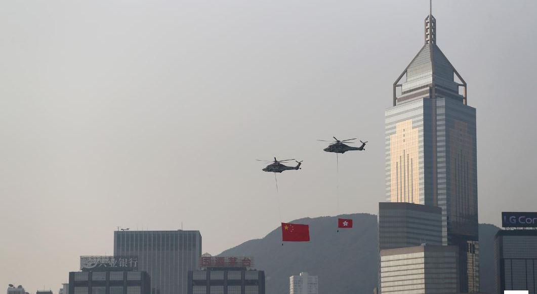 Sanksi Pejabat China