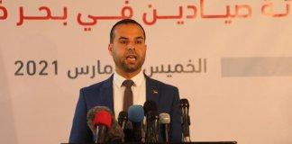 Juru bicara kementerian Palestina Iyad Al-Bazam pada konferensi pers setelah pesawat tanpa awak Israel meledak di Gaza, 11 Maret 2021 [Mohammed Asad / Middle East Monitor]