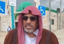 penangkapan Imam