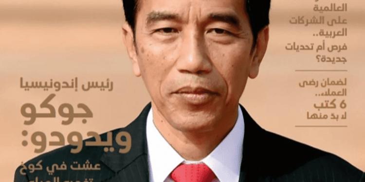 Jokowi jadi cover majalah Ar-Rajul (Dok. Istimewa).