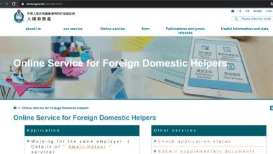 Photo of Imigrasi Hong Kong Umumkan Cara Baru Ajukan Visa PRTA