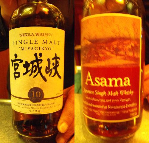 Japansk WhiskyProvning