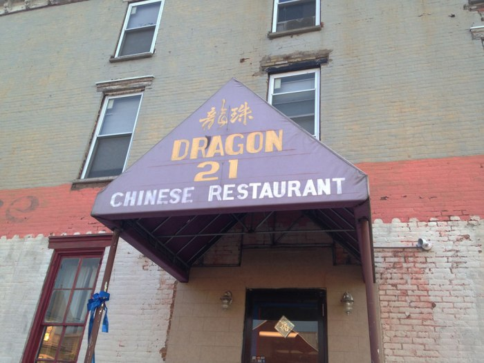 dragon-21-sign