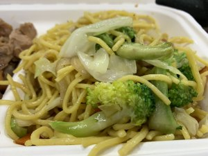 Lo mein from San's Asian Food